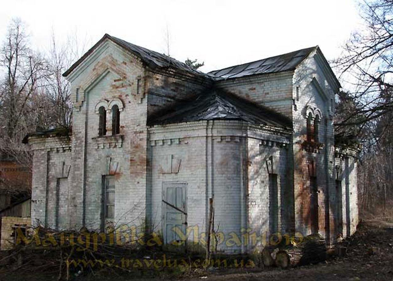 Grobowiec Bałaszowych w Rachnach. Źródło - www.travelua.com.ua