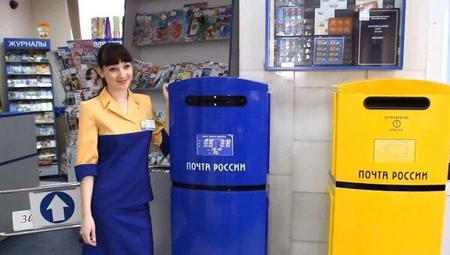 Źródło - pravda.com.ua