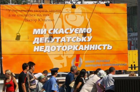 Źródło - job-sbu.org