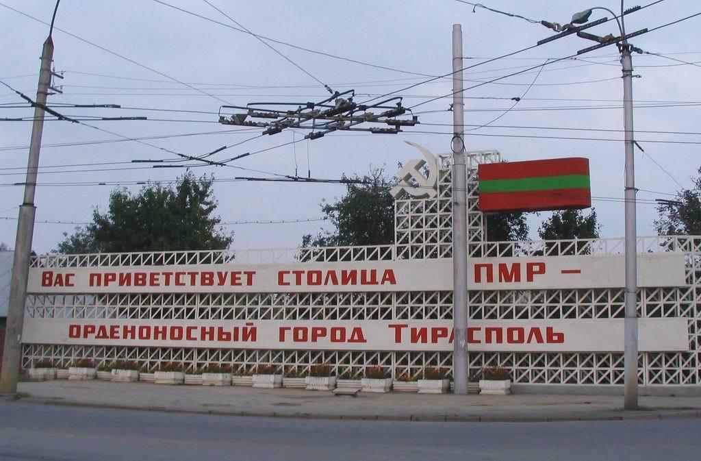 Źródło - dt.ua