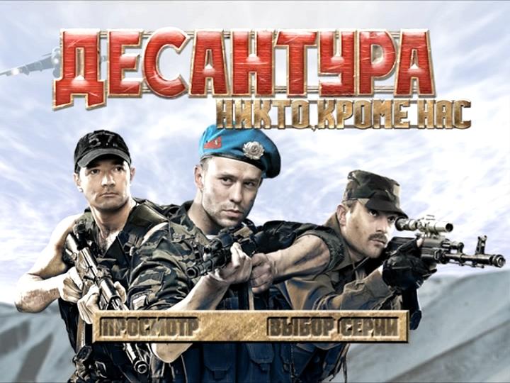 Źródło - ukr-online.com