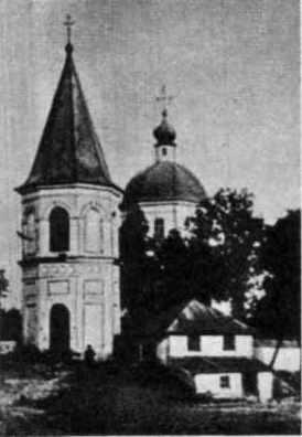 Dawny wygląd dzwonnicy Troickiej cerkwi w Niemirowie. Źródło - www.myslenedrevo.com.ua