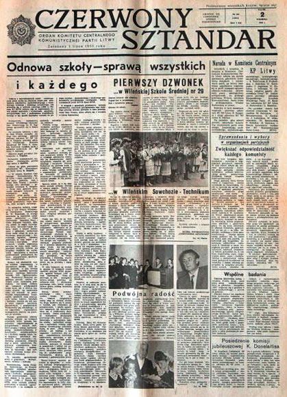 Tytułowa strona Czerwonego Sztandaru. Źródło - archiwum.rp.pl