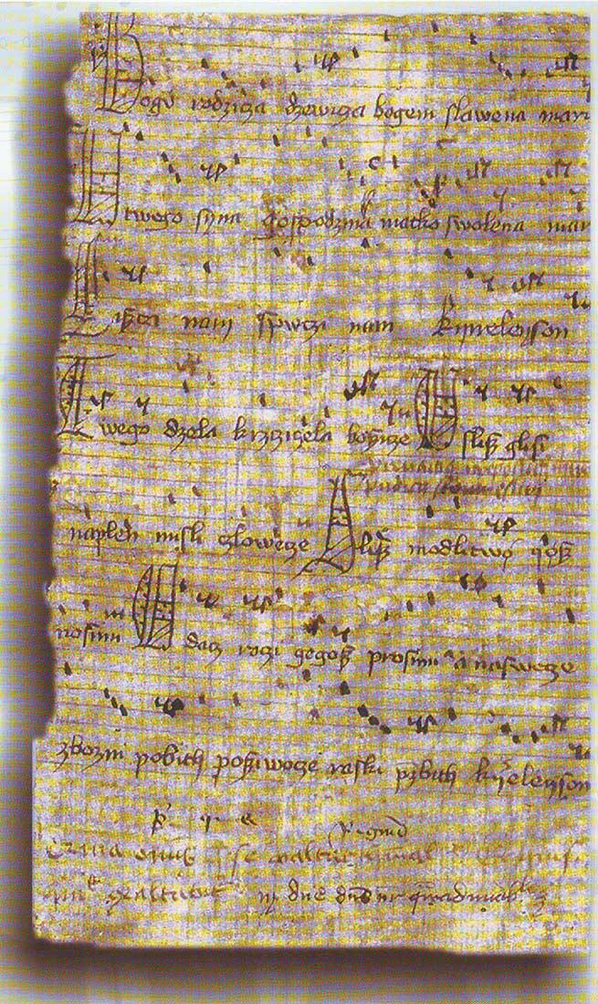 Rękopiśmienny odpis tekstu Bogurodzicy z 1407 roku