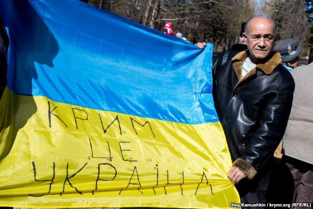 Źródło - ua.krymr.com