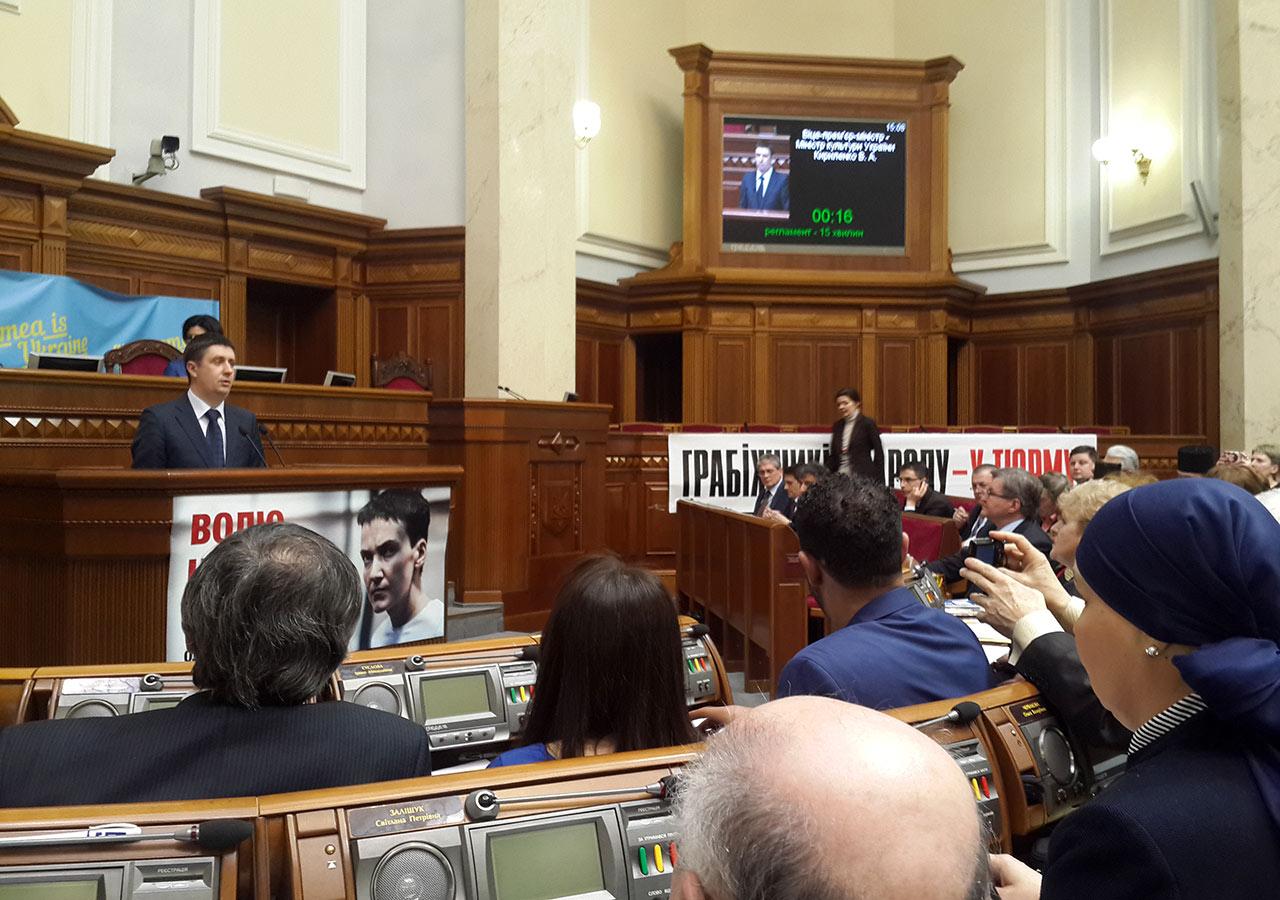 Minister kultury Wiaczesław Kyryłenko kieruje słowo do przedstawicieli mniejszości narodowych