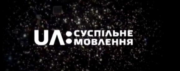 Źródło - espreso.tv