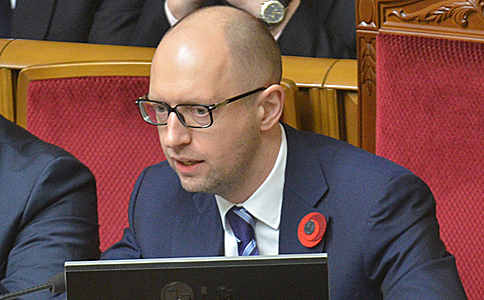 Źródło - www.kmu.gov.ua