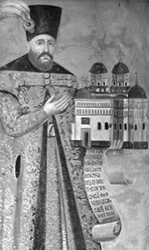 Gospodarz Duka. Źródło - wikipedia