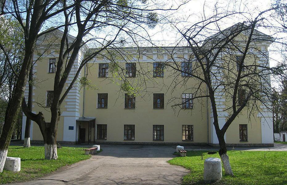Obecny wygląd pałacu, w którym dziś mieści się administracja szpitala endokrynologicznego