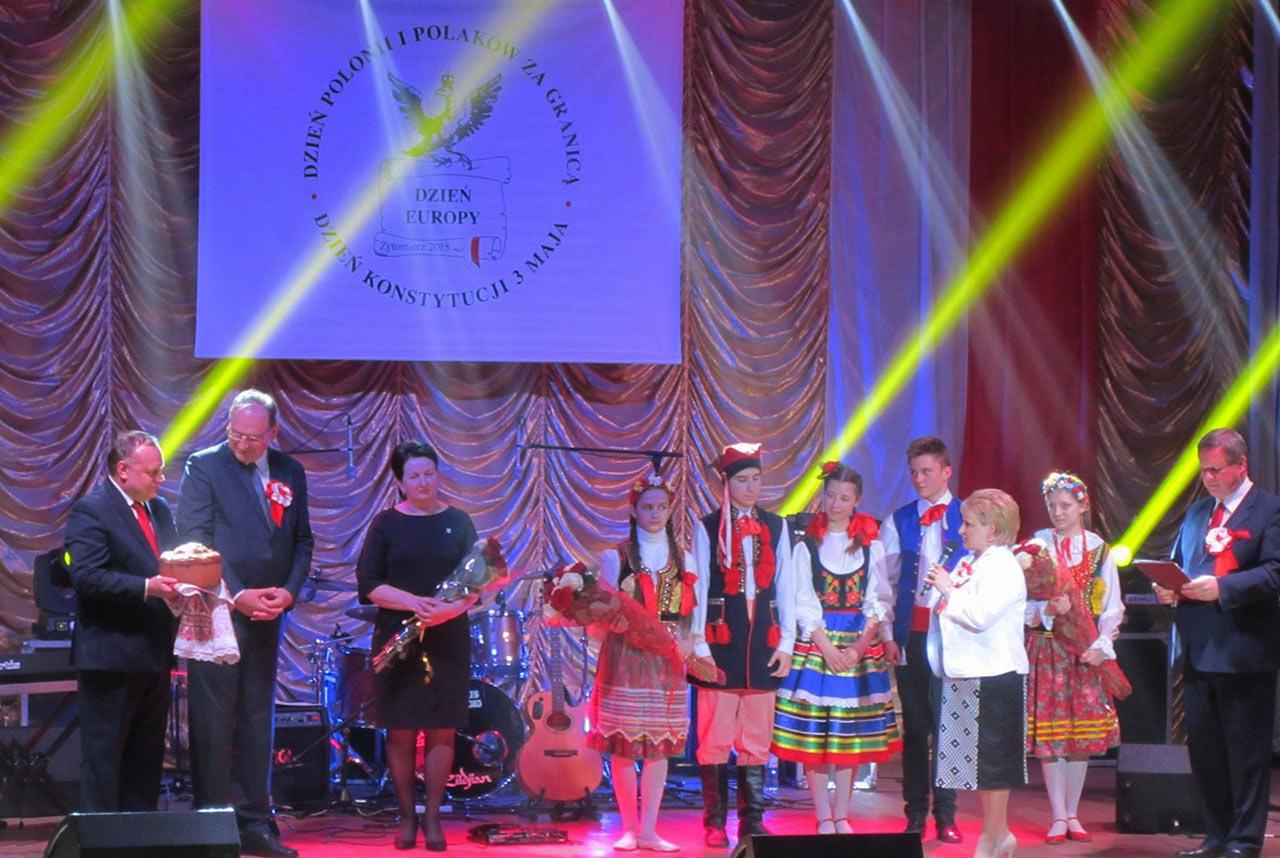 Na scenie Żytomierskiej Filharmonii