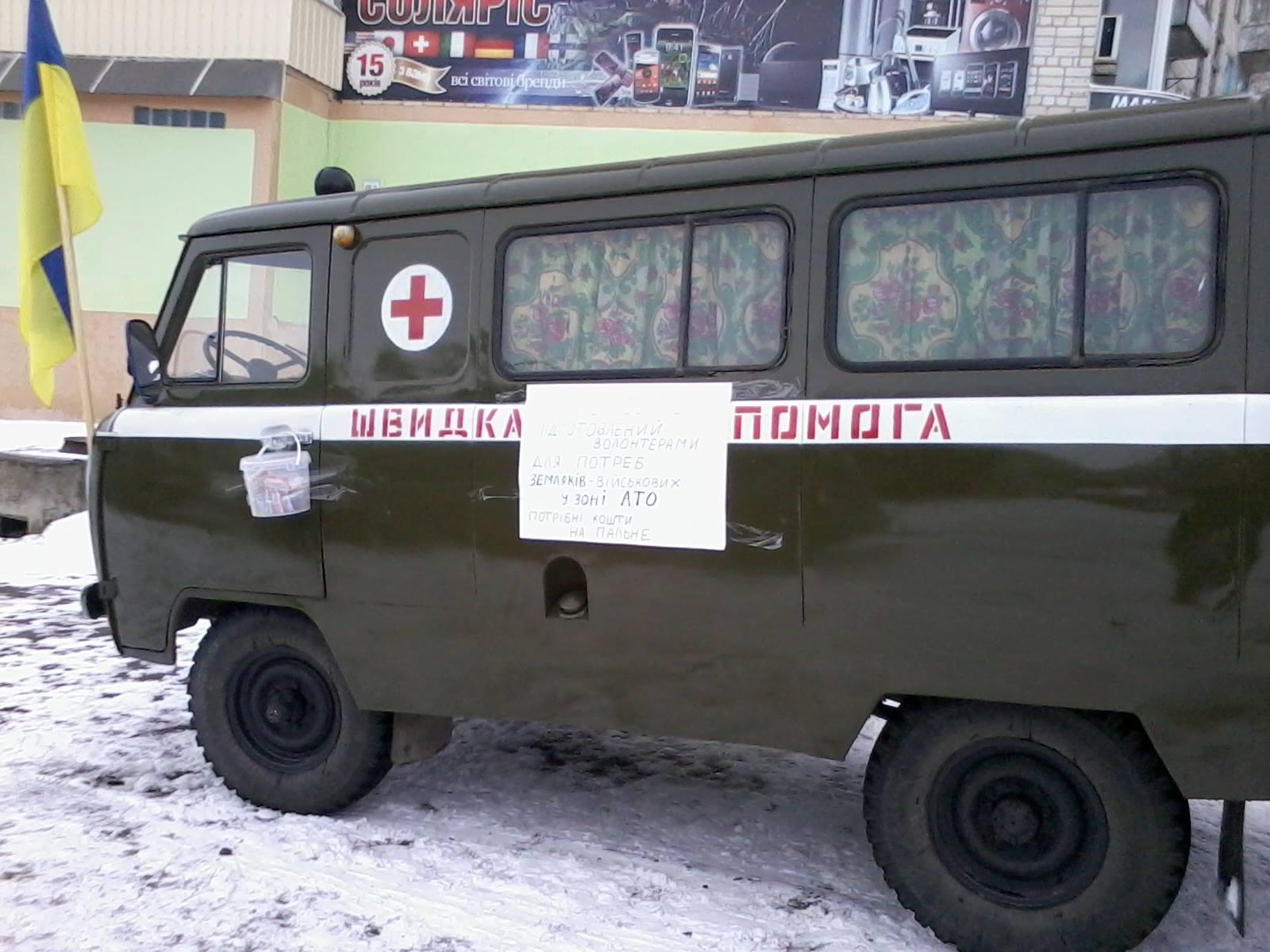 Źródło - mykirov.com