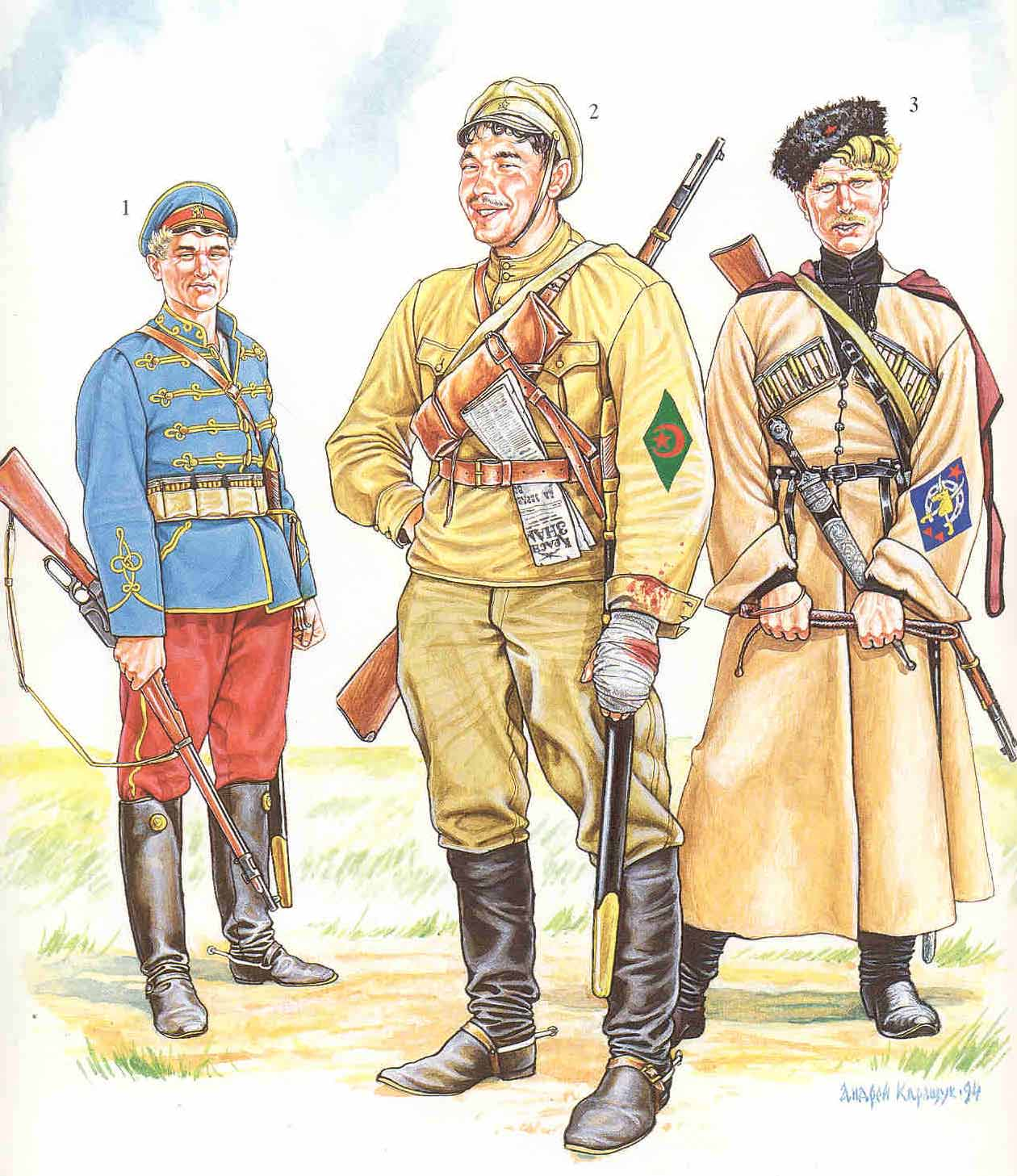 Mundury kozackie, przekazane Rosjanom przez stronę polską