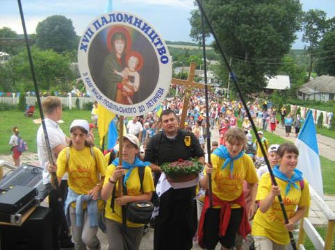 Źródło - http://catholic.volyn.ua