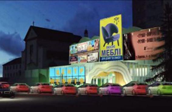 Projekt centrum handlowego w zabytkowej części Winnicy. Źródło - ukr.media