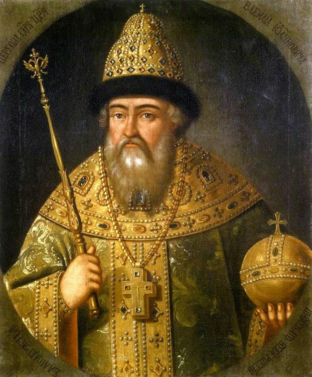 Car Wasyl Szujski (portret nieznanego autorstwa ze zbiorów Państwowego Muzeum Historycznego w Moskwie, XVII wiek)