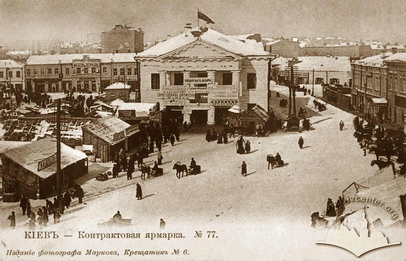 Kijowskie kontrakty. Źródło - http://www.forum.zamki.pl/