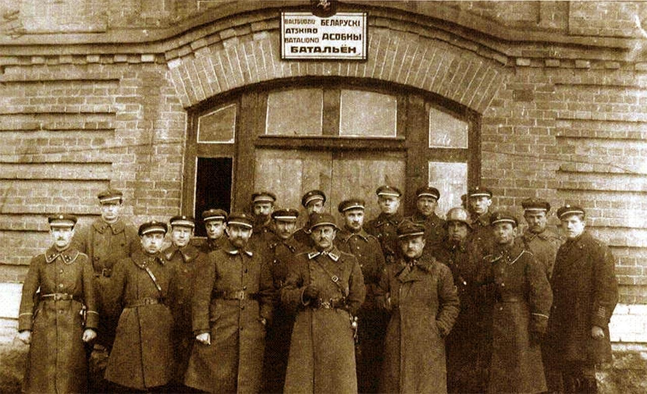 Oficerowie i podoficerowie Białoruskiego batalionu. Kaunas, pocz. 1921 r.