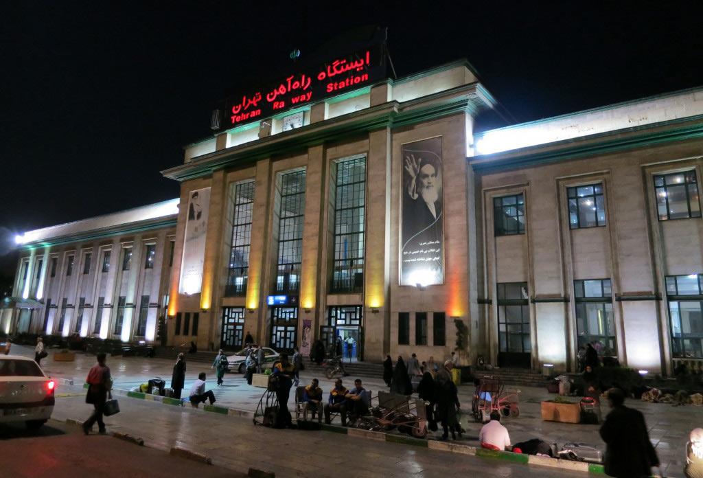 Dworzec kolejowy w Teheranie