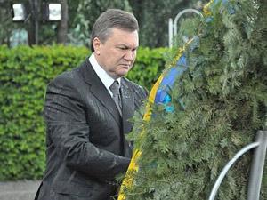 Źródło - www.newsmarket.com.ua