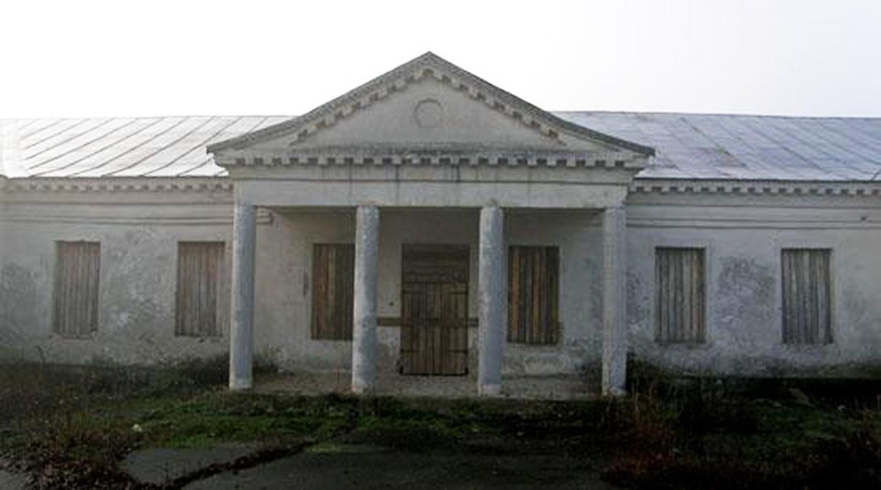 Pałac Różyckich w Dobrej. Źródło - Google.pl