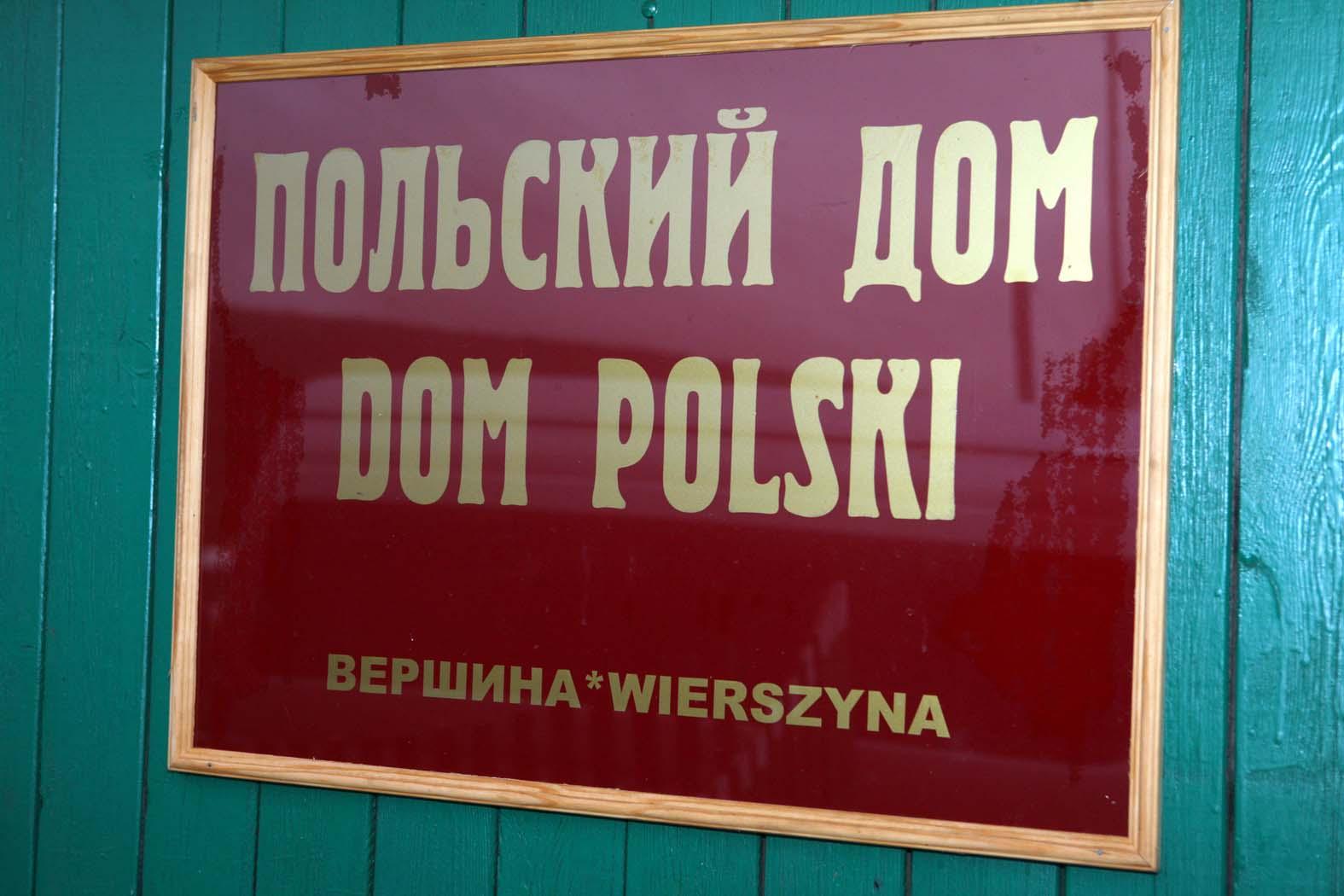 Źródło - ww2.senat.pl