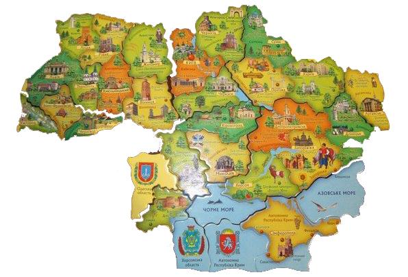 Źródło - www.plast.org.ua