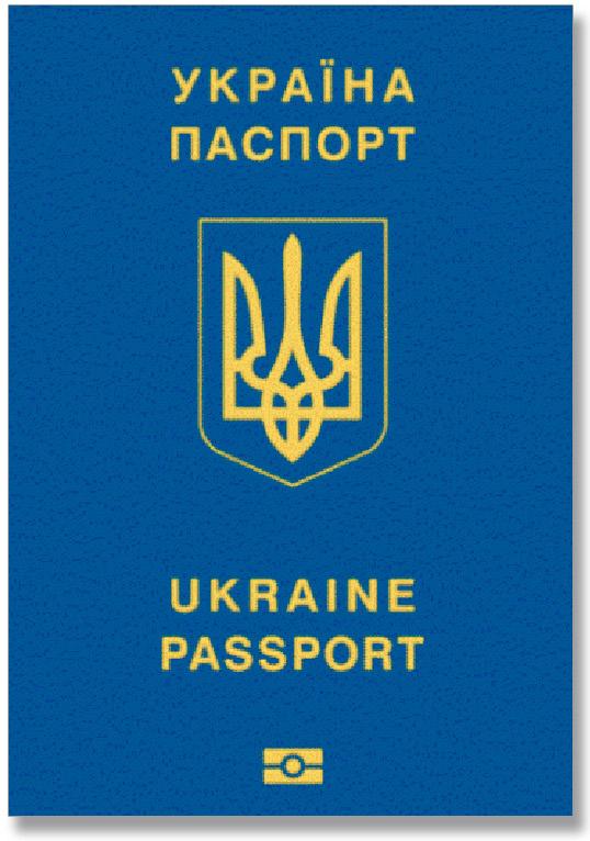 Źródło - vgolos.com.ua