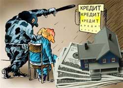 Źródło - www.volyn.com.ua