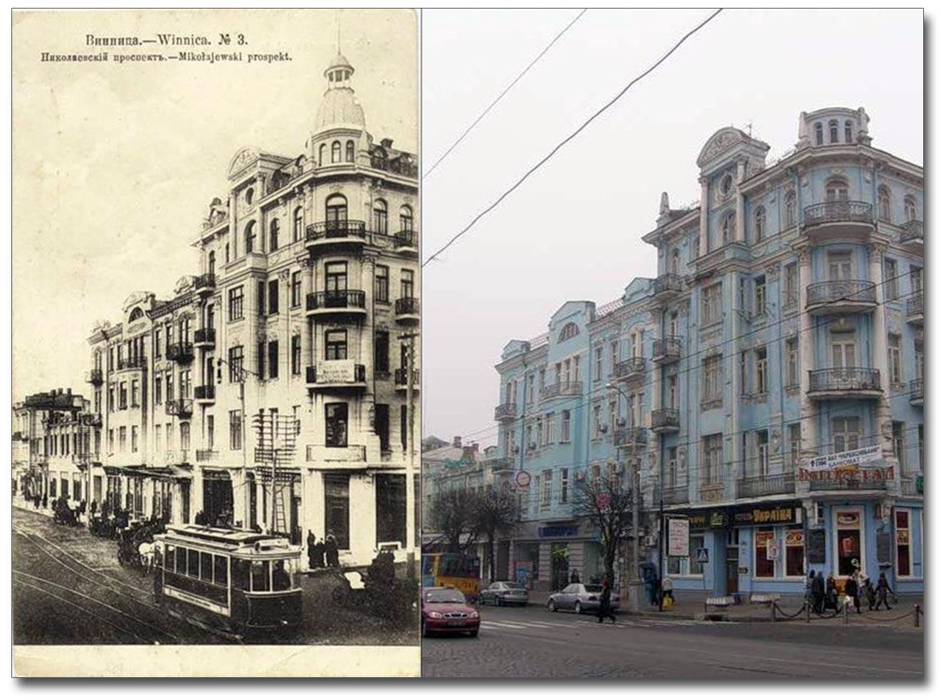 Hotel Sawoj po budowie i na początku XXI wieku