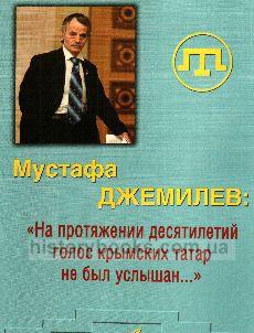 Źródło -  historybooks.com.ua