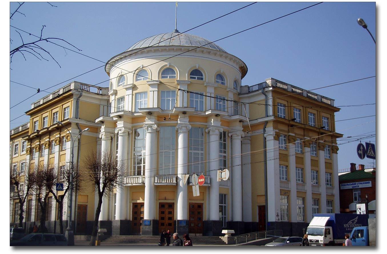 Administracja obwodowa w Winnicy, były obkom partii. Źródło - www.vindom.com.ua