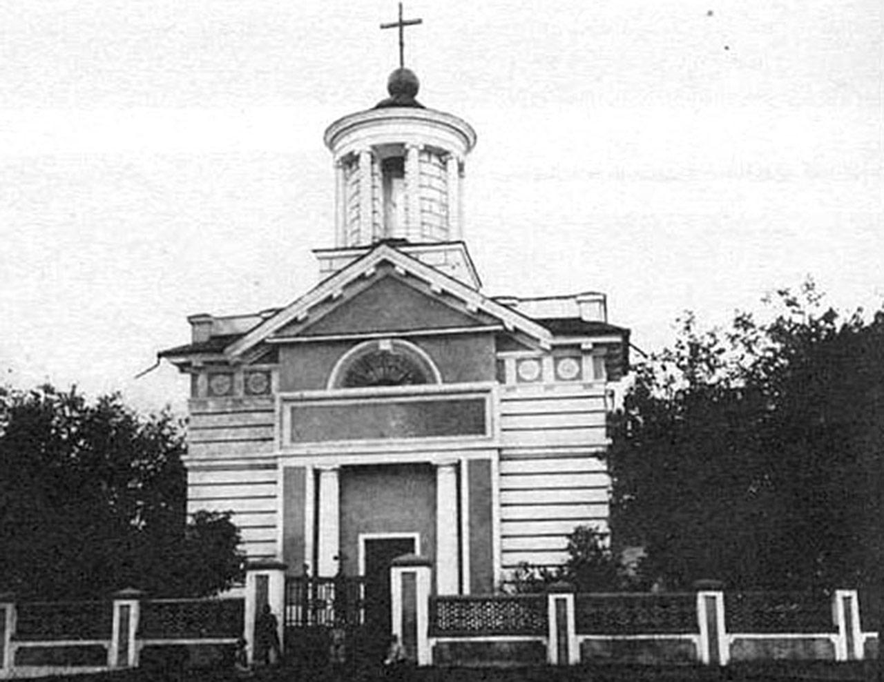Kościół w Strzyżawce. Źródło - www.library.vn.ua