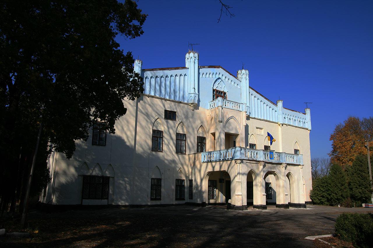 Pałac Giżyckich w Nowosielicy