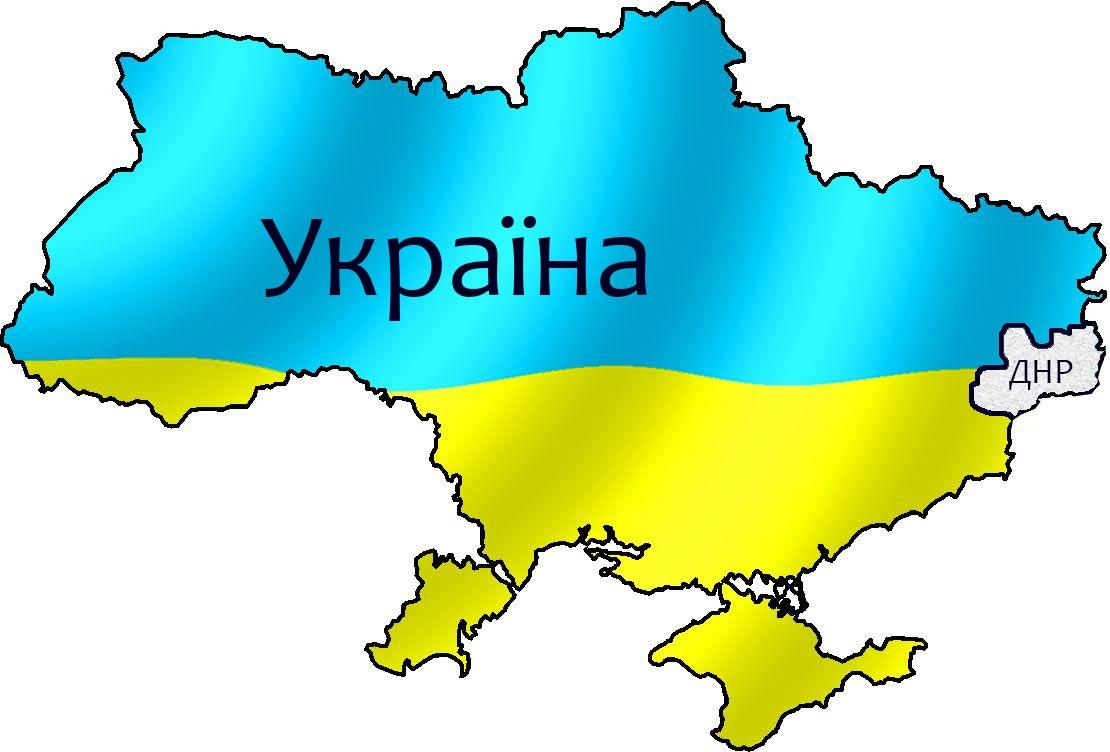 Źródło - www.e-dach.com.ua