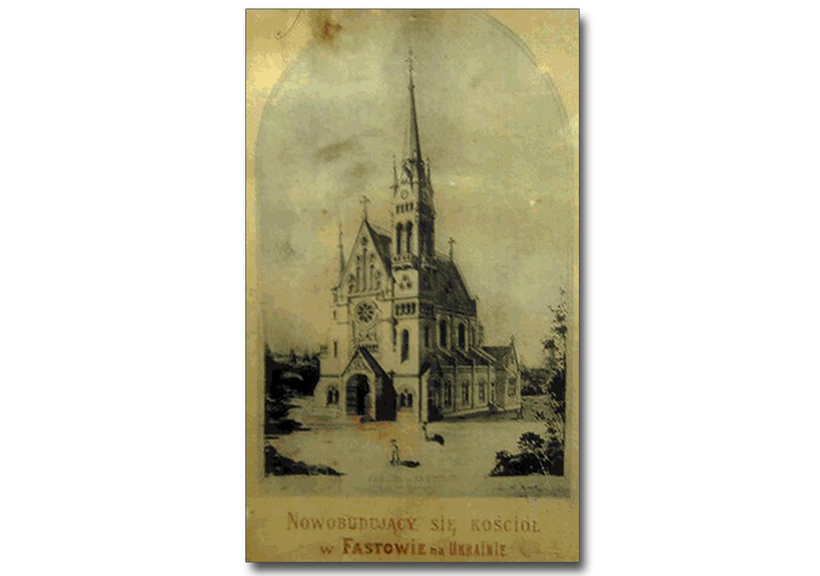 Kościół pw. Podwyższenia Krzyża Pańskiego w Fastowie (gubernia kijowska). Rok 1906-1910.