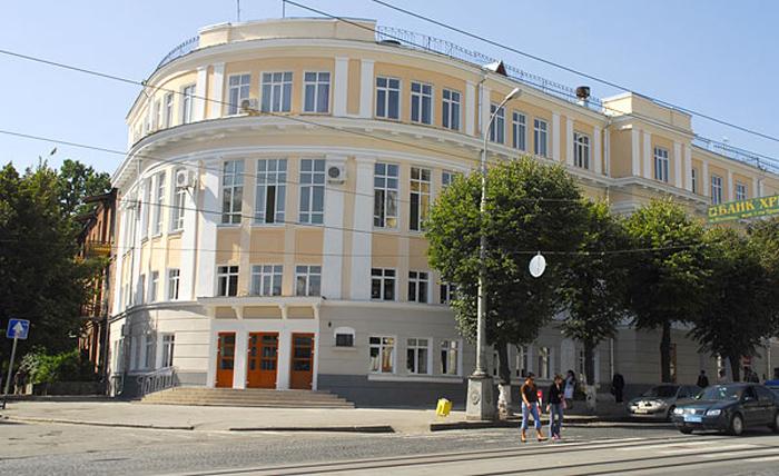 Zdjęcie pobrane z http://staruy-gorod.livejournal.com/18203.html