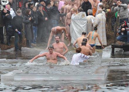 Zdjęcie pobrane z censor.net.ua
