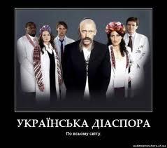 Zdjęcie pobrane z uademotivators.at.ua