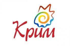 Zdjęcie pobrane z ridna.ua