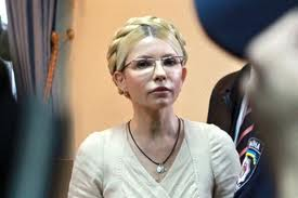Zdjęcie pobrane z vidomosti-ua.com