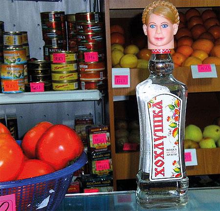 Zdjęcie pobrane z http://www.pravda.com.ua