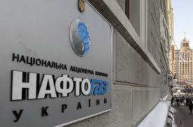 Zdjęcie pobrane z segodnya.ua