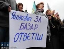 Zdjęcie pobrane z kalyniwka.com