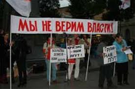 Zdjęcie pobrane z ukr.obozrevatel.com