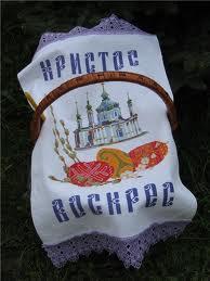 Zdjęcie pobrane z malecha.org.ua