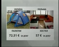 Zdjęcie pobrane z ictv.ua