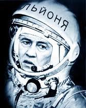 Zdjęcie pobrane z nso.org.ua