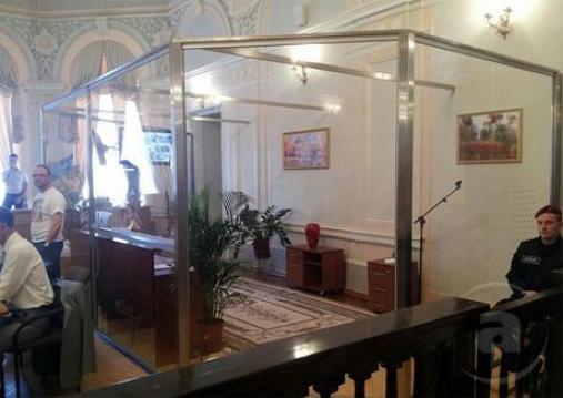 Zdjęcie pobrane z ukr.net