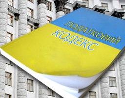 zdjęcie pobrane z staiki.ukrbb.net